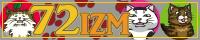 72izm:ナツイズム